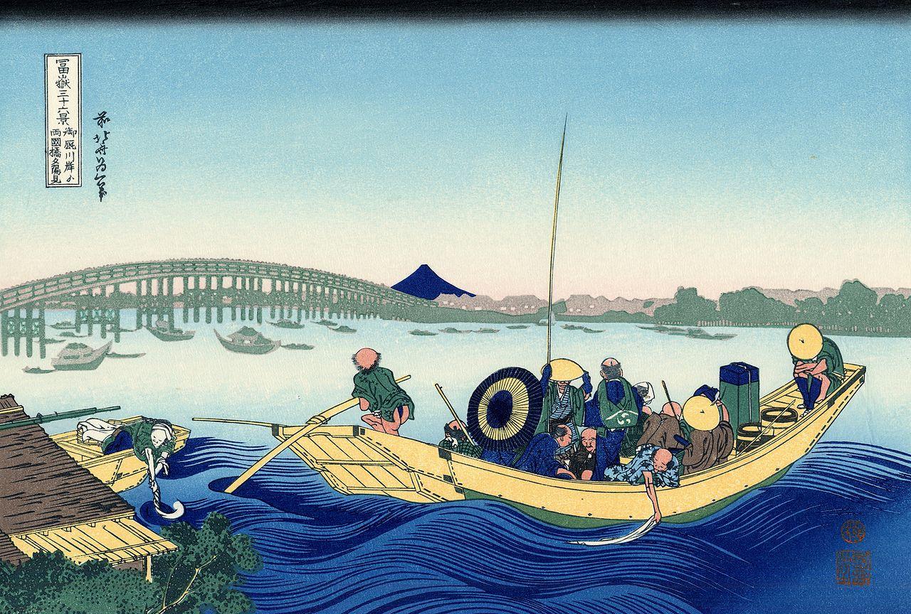 Sunset across the Ryogoku bridge